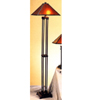 Square Floor Lamp 1250 (CO)
