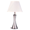 Antique Silver Finish Table Lamp 1516 (CO)