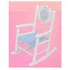 Victoria Rocking Chair 18132 (KK)