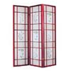 3 Panel Cherry Finish Wooden Screen 2253 (A)