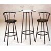 Bar Table And Stool 3-Piece Set 2298 Set(PJ)