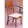 Metal Dining Chair 2852 (A)