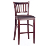 Vertical Back Bar Chair 7193 (A)