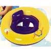 27 Baby Seat Ring L80102 (LB)