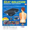 Seat Solution-Orthopedic Seat Cushion SES (OnTel)