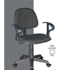 Office Chair UF2223(UTD)